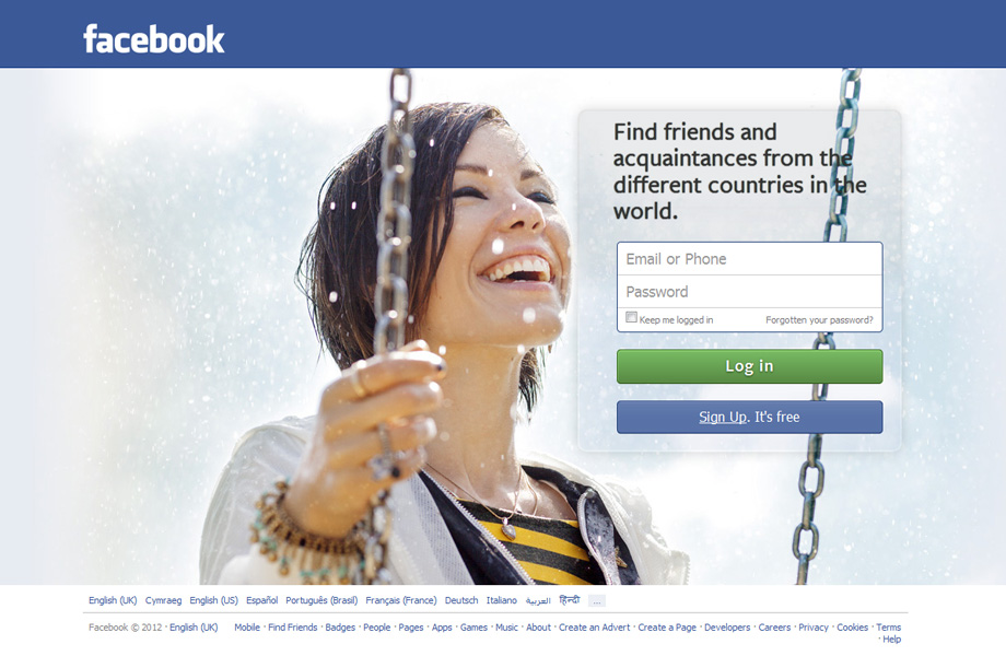 New Facebook Login Screen